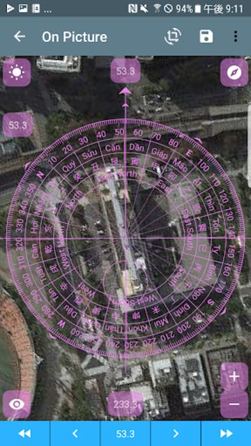 Fengshui Compass screenshot 2