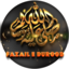 Fazail e Durood Sharif English