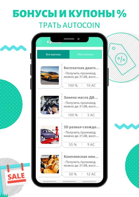 KoDin Maps - traffic police,  radars, drivers chat screenshot 7
