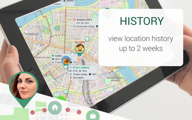 GPSme Friends & Family Phone Tracker screenshot 4