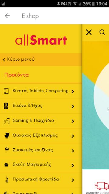 allSmart app screenshot 4
