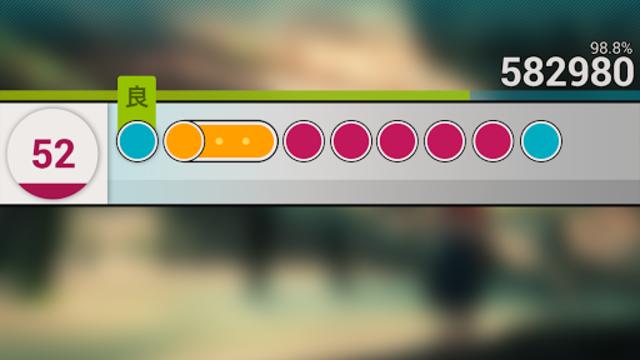 T-Aiko! screenshot 2