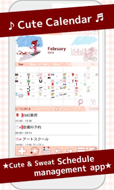Cute Calendar screenshot 1
