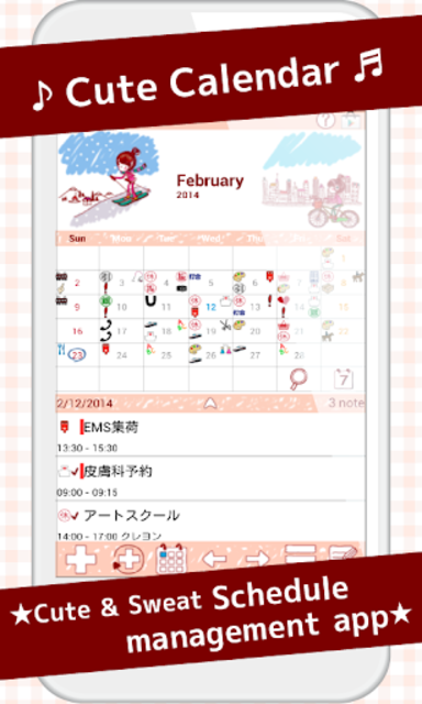 Cute Calendar screenshot 7