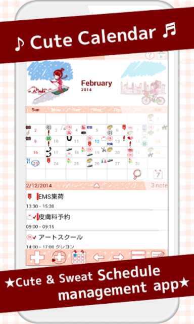 Cute Calendar screenshot 1