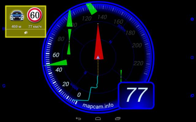 MapcamDroid Speedcam screenshot 9