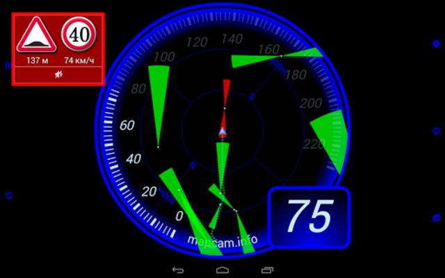 MapcamDroid Speedcam screenshot 11