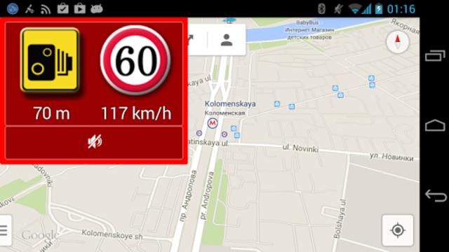 MapcamDroid Speedcam screenshot 7