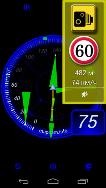 MapcamDroid Speedcam screenshot 8