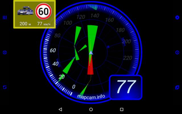 MapcamDroid Speedcam screenshot 17