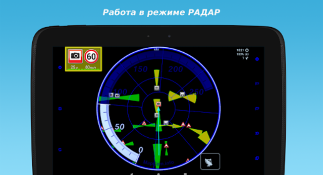 MapcamDroid Radar detector screenshot 9