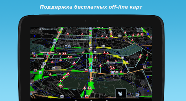 MapcamDroid Radar detector screenshot 15