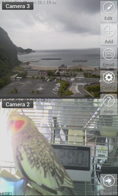 Viewer for ICam IP cameras screenshot 2