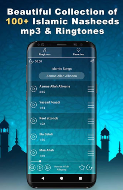 Famous Islamic Songs & Nasheeds & Ringtones 2019 screenshot 1