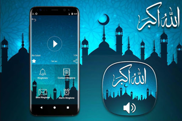 Famous Islamic Songs & Nasheeds & Ringtones 2019 screenshot 2