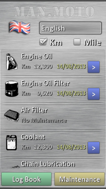 Motorcycle maintenance screenshot 1