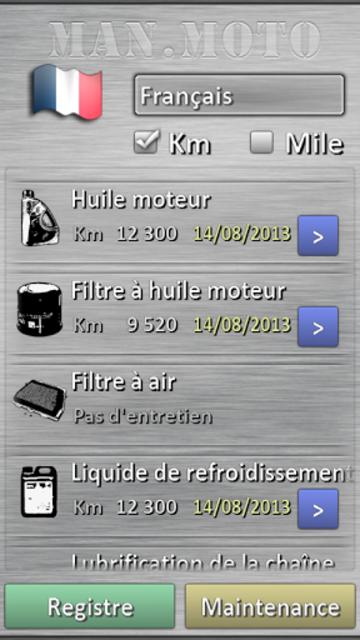 Motorcycle maintenance screenshot 12