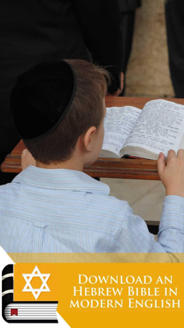 Jewish Bible screenshot 16