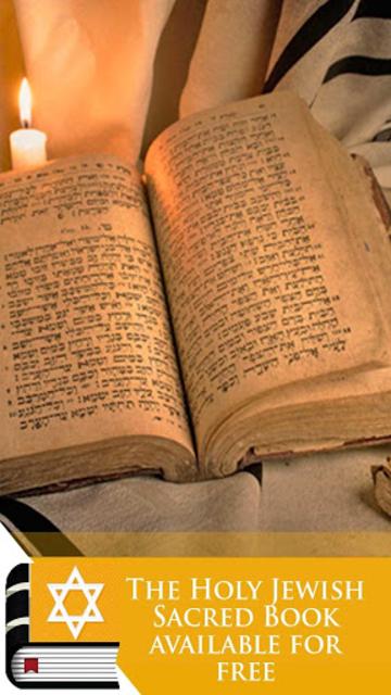 Jewish Bible screenshot 18