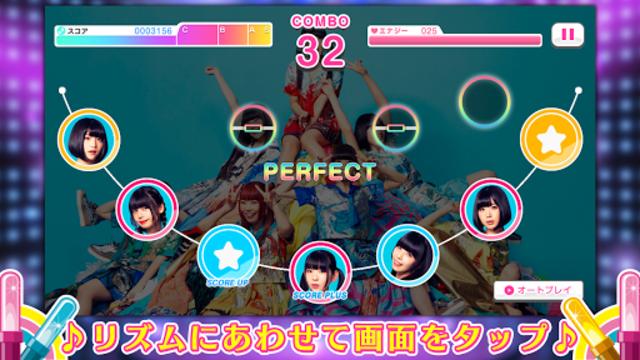 ガールズビートステージ! screenshot 3
