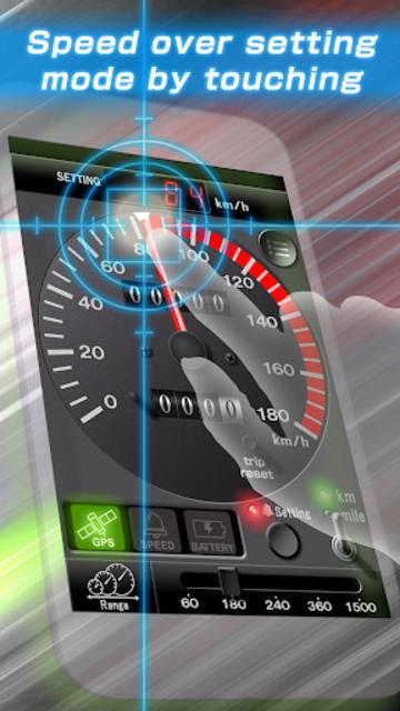 DriveMate KingKong screenshot 2