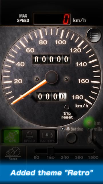 DriveMate KingKong screenshot 4