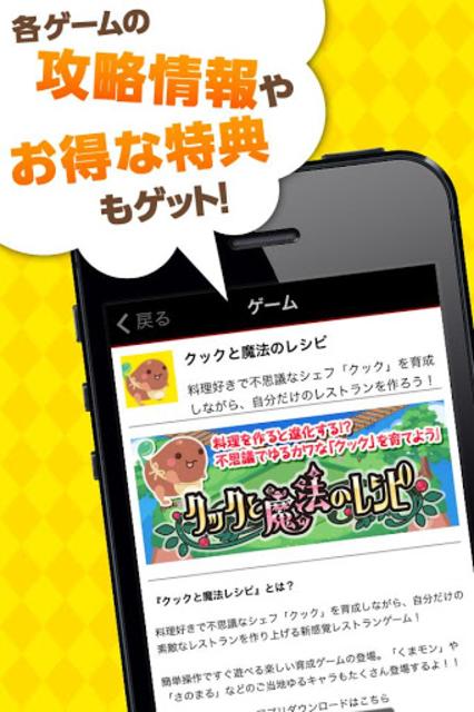 Pmang screenshot 6