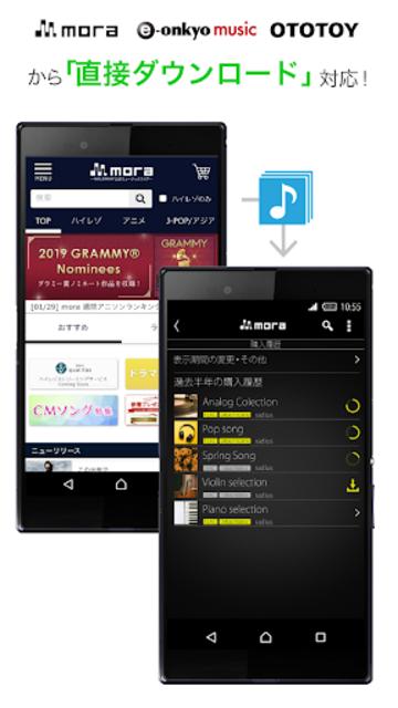 ハイレゾ再生に最適な音楽プレイヤーアプリ[NePLAYER] screenshot 4