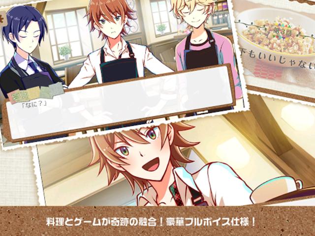 ごちそう!for Girls screenshot 12