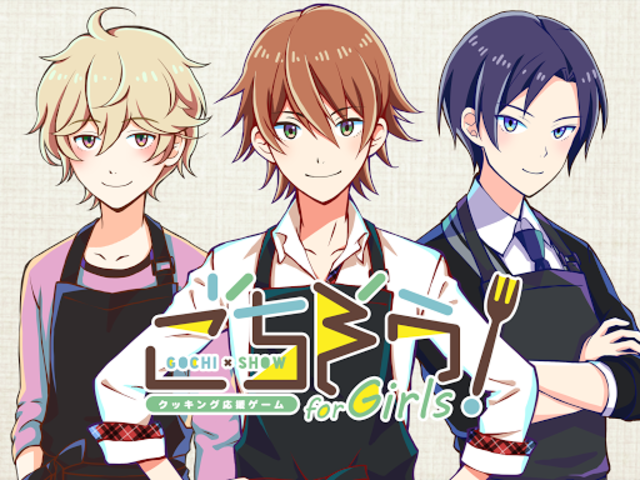Gochi-Show! for Girls screenshot 5