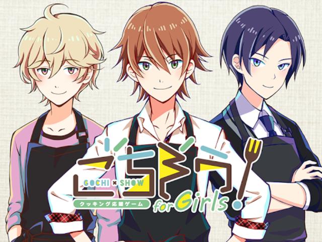 Gochi-Show! for Girls screenshot 9