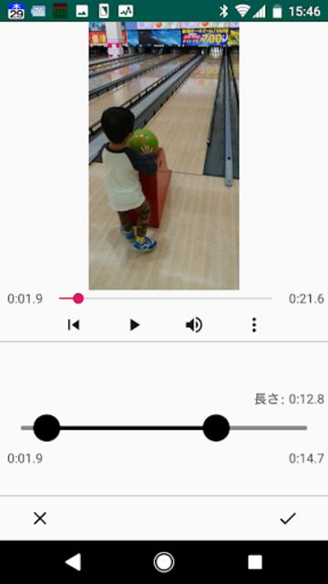Lossless Video Cutter screenshot 2