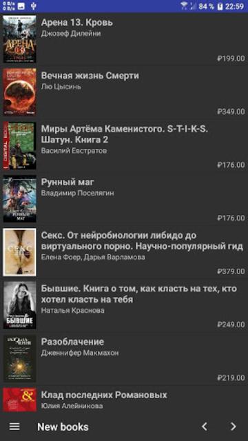 MyMedia screenshot 5