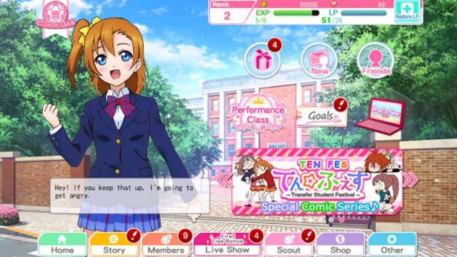 Love Live! School idol festival- Music Rhythm Game screenshot 6