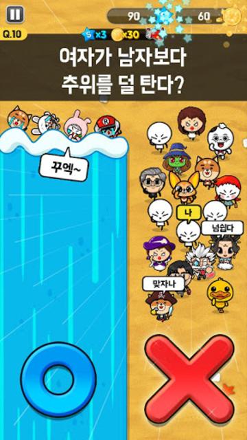 Trivia Survival 100 screenshot 19