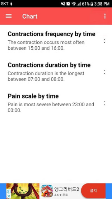 Contractions Timer for labor(Checker/Tracker) screenshot 6