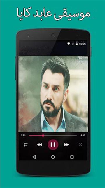 DIAB TÉLÉCHARGER SONNERIE DOWNLOAD WADI MP3