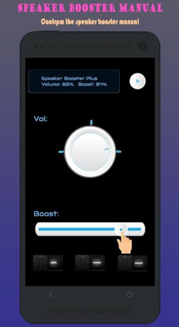 Speaker Booster Plus screenshot 3