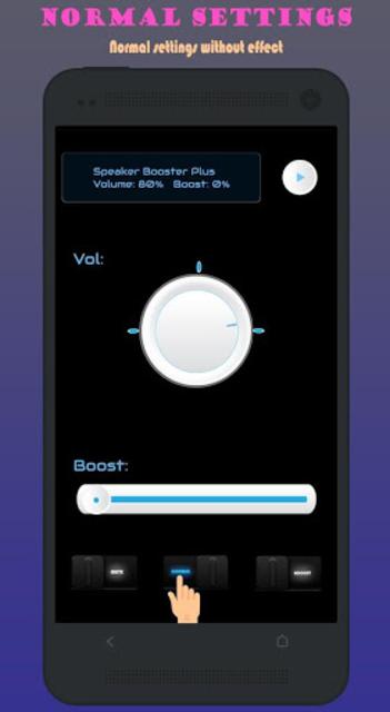 Speaker Booster Plus screenshot 4