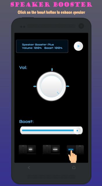 Speaker Booster Plus screenshot 11