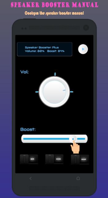 Speaker Booster Plus screenshot 12
