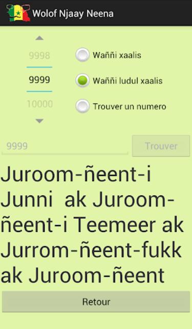 Wolof Njaay Neena screenshot 6
