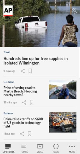AP News screenshot 1