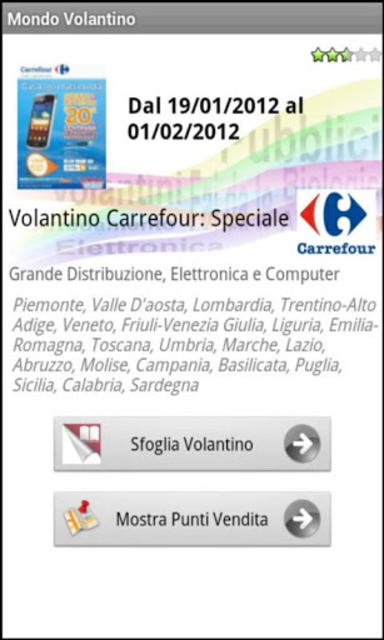 Mondo Volantino Plus screenshot 4