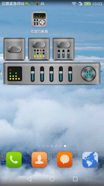 EQ & Bass Booster Pro - metal screenshot 5