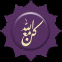Icon for كن مع الله