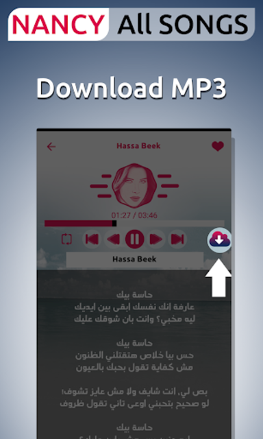 SANA HILWA MP3 GRATUITEMENT