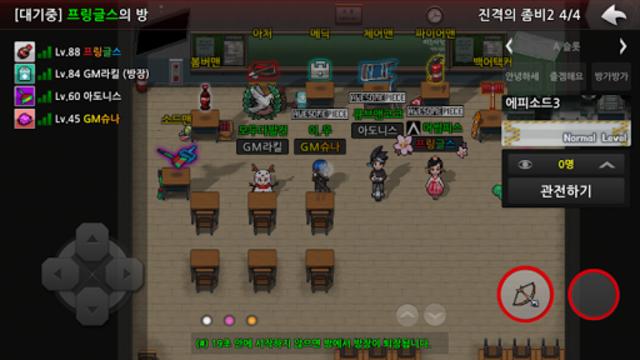 Zombie High School screenshot 8