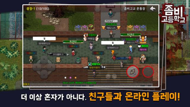 Zombie High School screenshot 22
