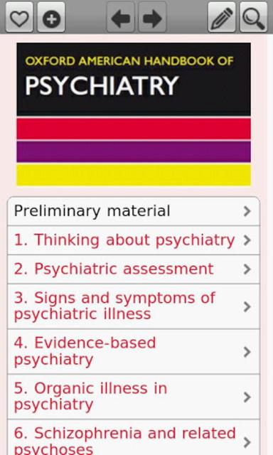 Oxford American H. Psychiatry screenshot 1